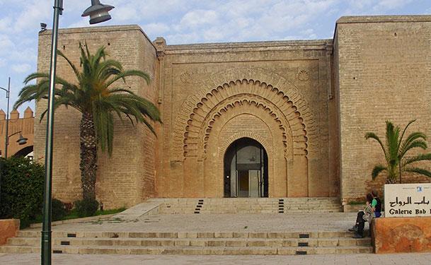 Bab Rouah