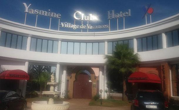 فندق نادي ياسمين