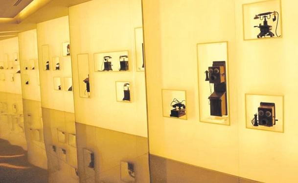 Musée Maroc Telecom