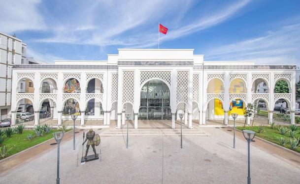 Musée Mohamed VI