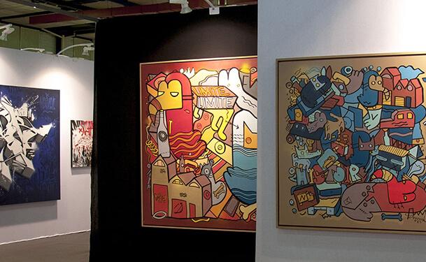 Galería de Arte (Crédit Agricole)