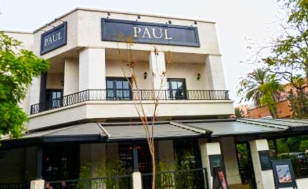 Paul-Agdal