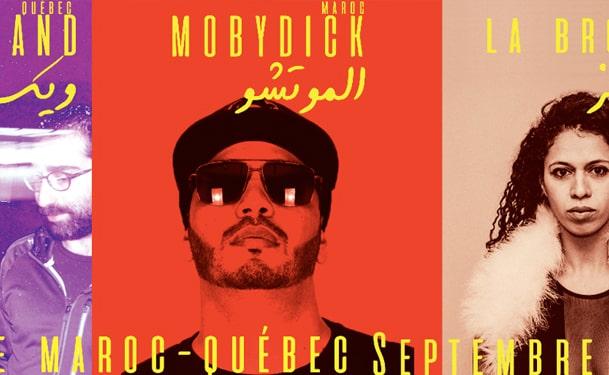 La tournée de Mobydick, La Bronze et Wake Island